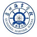 泉州海事学校