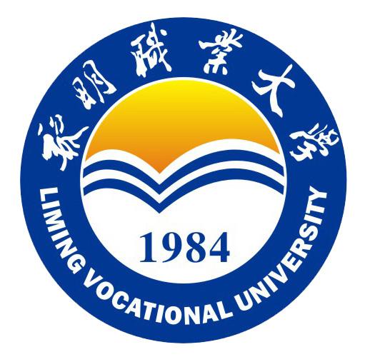 黎明职业大学