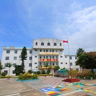 厦门市翔安区特殊教育学校