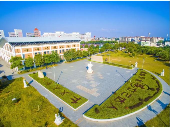 漳州立人学校