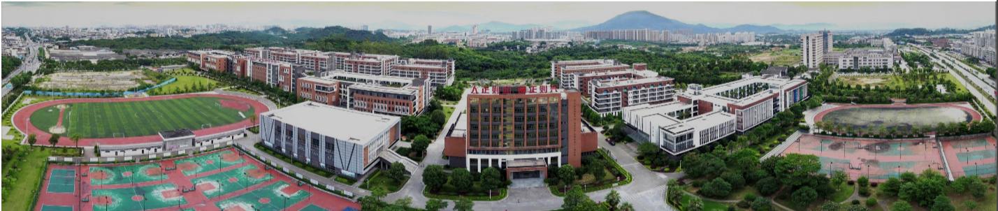 漳州正兴学校