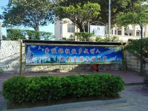莆田妈祖中学