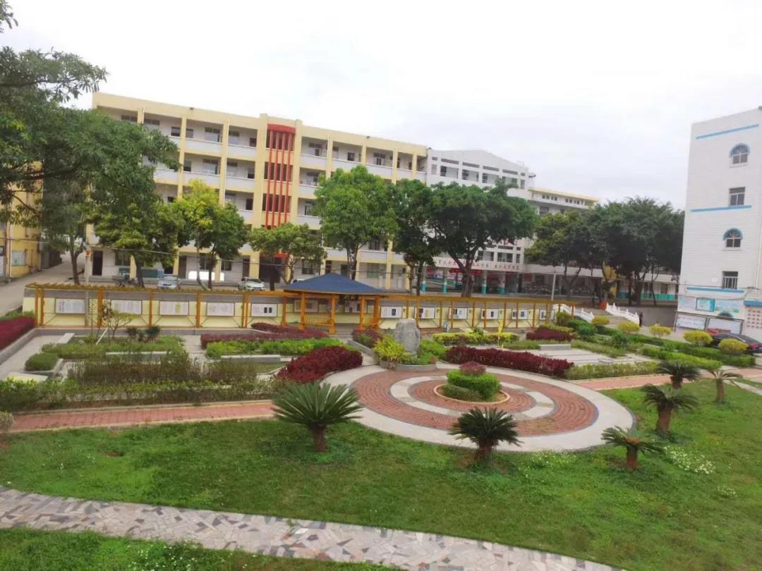 莆田第十八中学