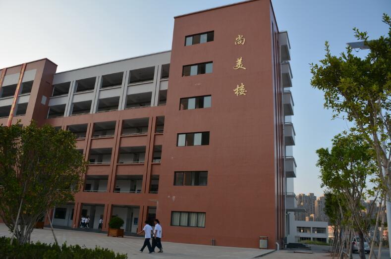 福建三明农业学校尚美楼