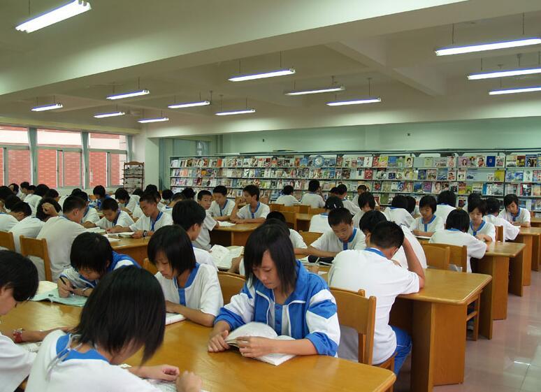 厦门市大同中学阅览室