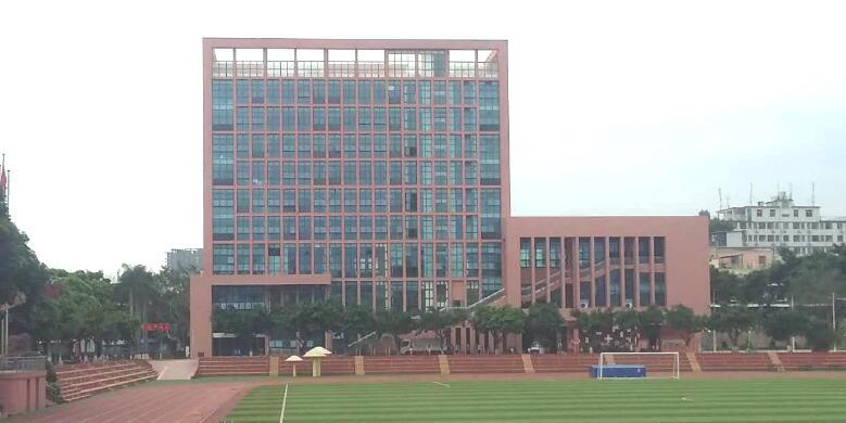 厦门第十中学综合大楼