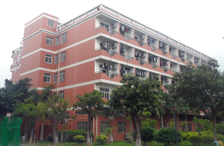厦门第十中学宿舍楼