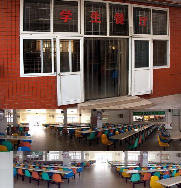 厦门市灌口中学餐厅