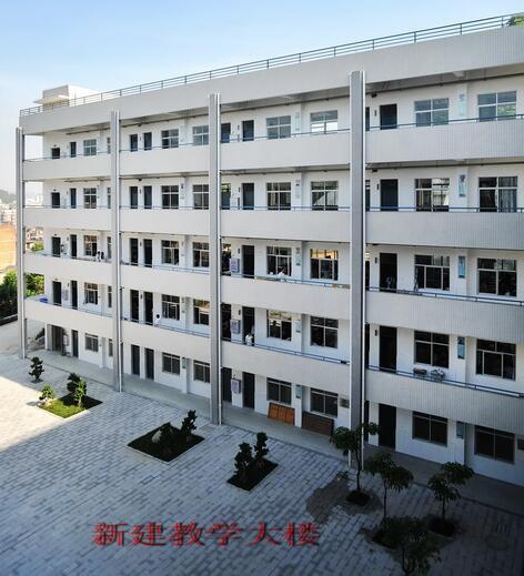 长乐高级中学校园风光