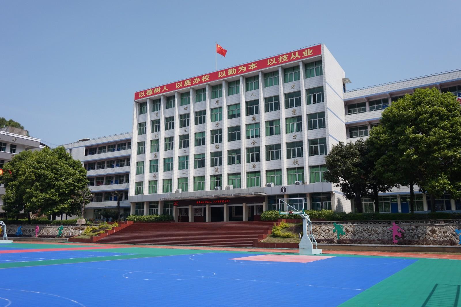 南平技师学院校园风光