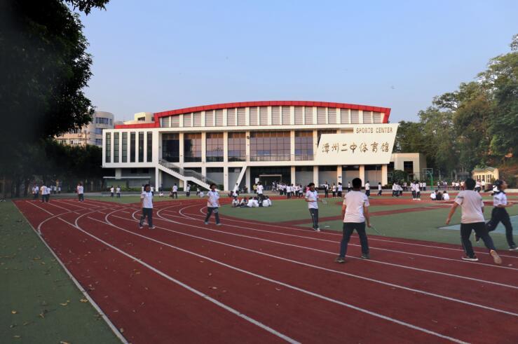 漳州二中体育馆