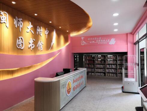 漳州二中图书馆