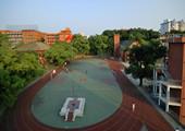 福州高级中学校园风光