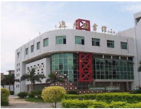 漳州市平和技工学校学校简介