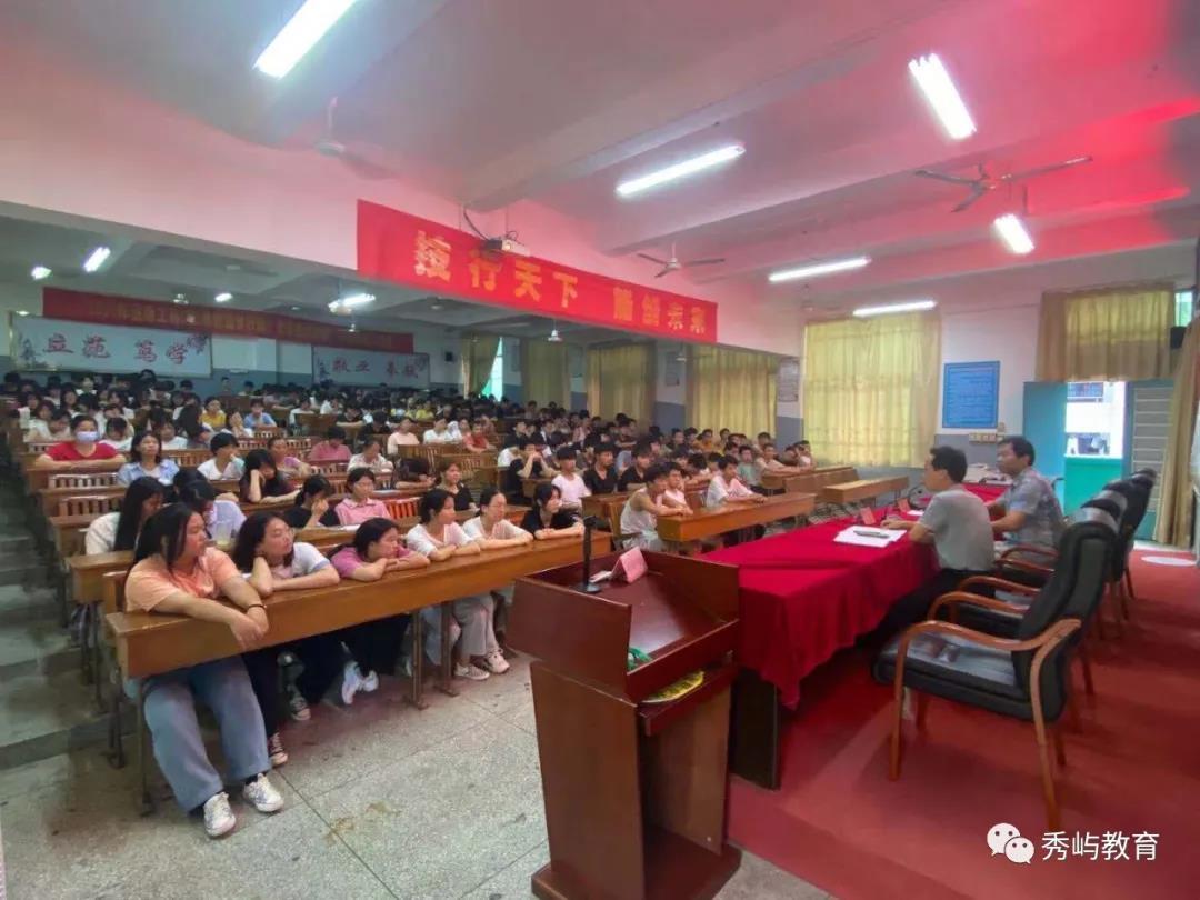 莆田工业职业技术学校