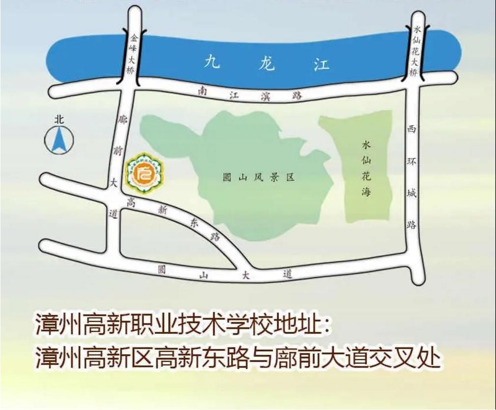 2021年漳州高新职业技术学校医学护理系招生啦!!!
