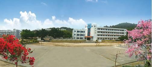 东山岛职业中专学校
