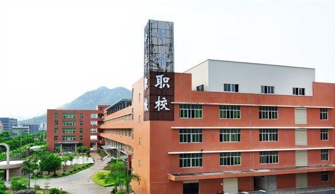 厦门中华职业学校
