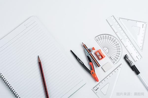 关于2021年中考省级统考科目考试时间及科目安排的通知